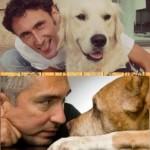 Cesar Millan: L'uomo che parla ai cani…o no?